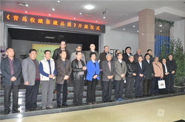 3月28日,由青岛市档案局(馆),青岛市收藏家协会主办的《青岛收藏家